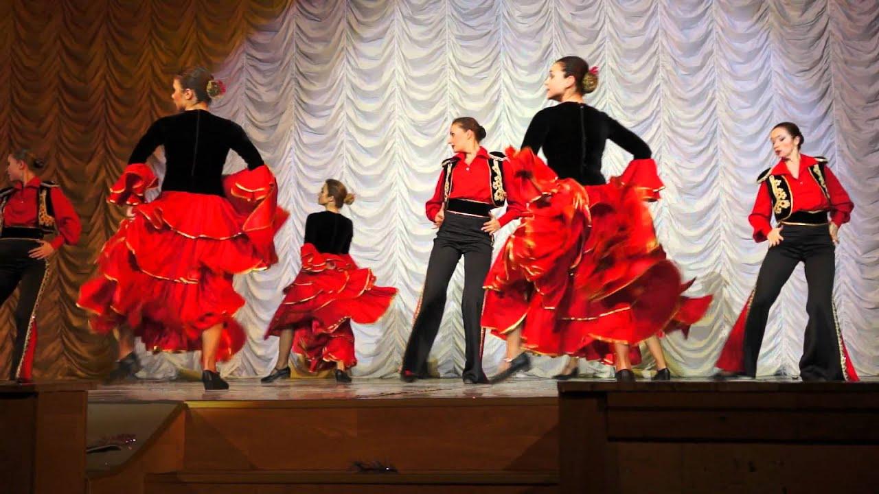 Испанский танец mp3 скачать