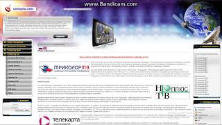 видео Free-Cardsharing-Server Бесплатный Кардшаринг Сервер