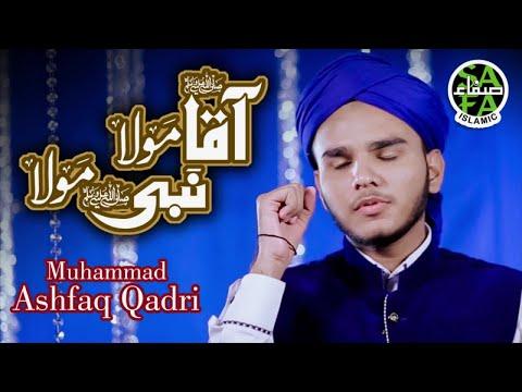 New Kalaam 2018 - Aqa Maula - Muhammad Ashfaq Qadri - Safa Islamic - 2018