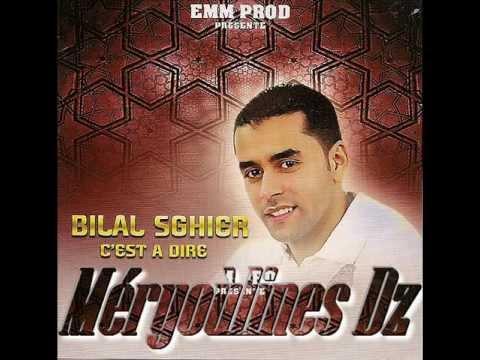 music cheb bilal 2012 alik ki dayer