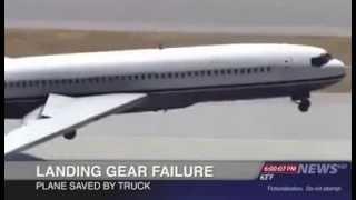 رجل بنقذ طائرة كان على وشك السقوط بواسطة سيارة نيسان