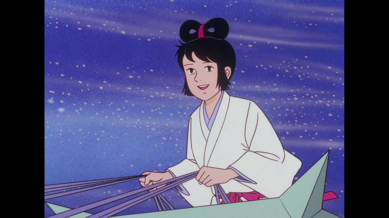 Yuki, le secret de la montagne magique - bande-annonce (VF)