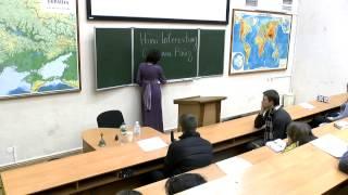 """Светлана Ройз: 4 встреча клуба """"Человек Интересный"""" презентация"""