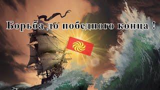 Борьба до победного конца! Talyshistan Tv 16.12.2019 News