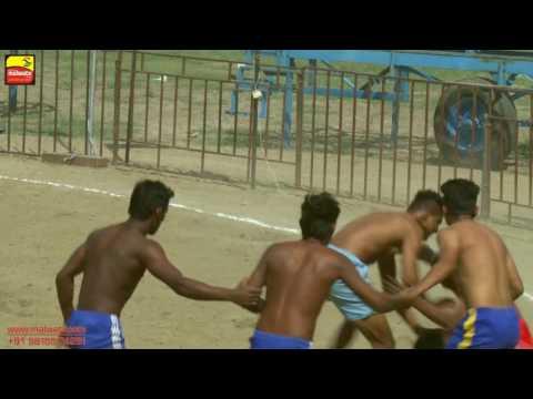 GILL ਗਿੱਲ (ਮੋਗਾ) l ਕਬੱਡੀ کبڈی KABADDI TOURNAMENT - 2016 | Part 2nd