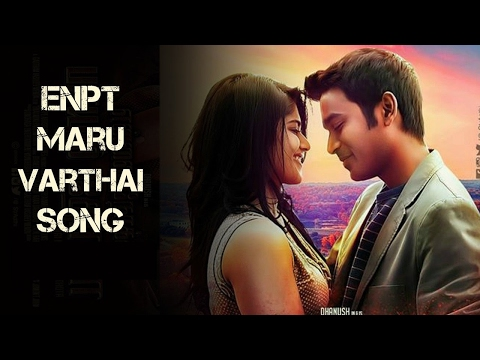 Maruvaarthai - Official Single - Enai Noki Paayum Thota   Troye Sivan Mashup (LGBT Theme)