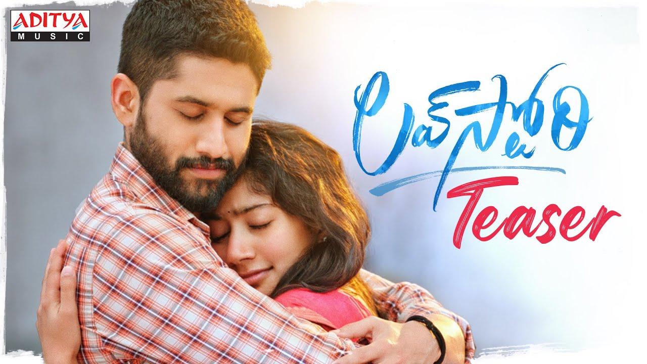 Download #LoveStory Teaser | Naga Chaitanya | Sai Pallavi | Sekhar Kammula | Pawan Ch