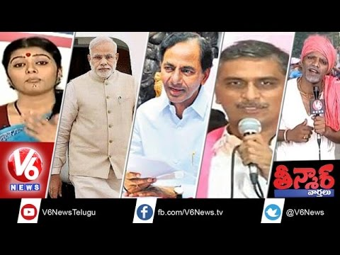 Modi survey in Vizag - AP CM uses Telangana farmer's death photo - Teenmaar News Oct 14th 2014