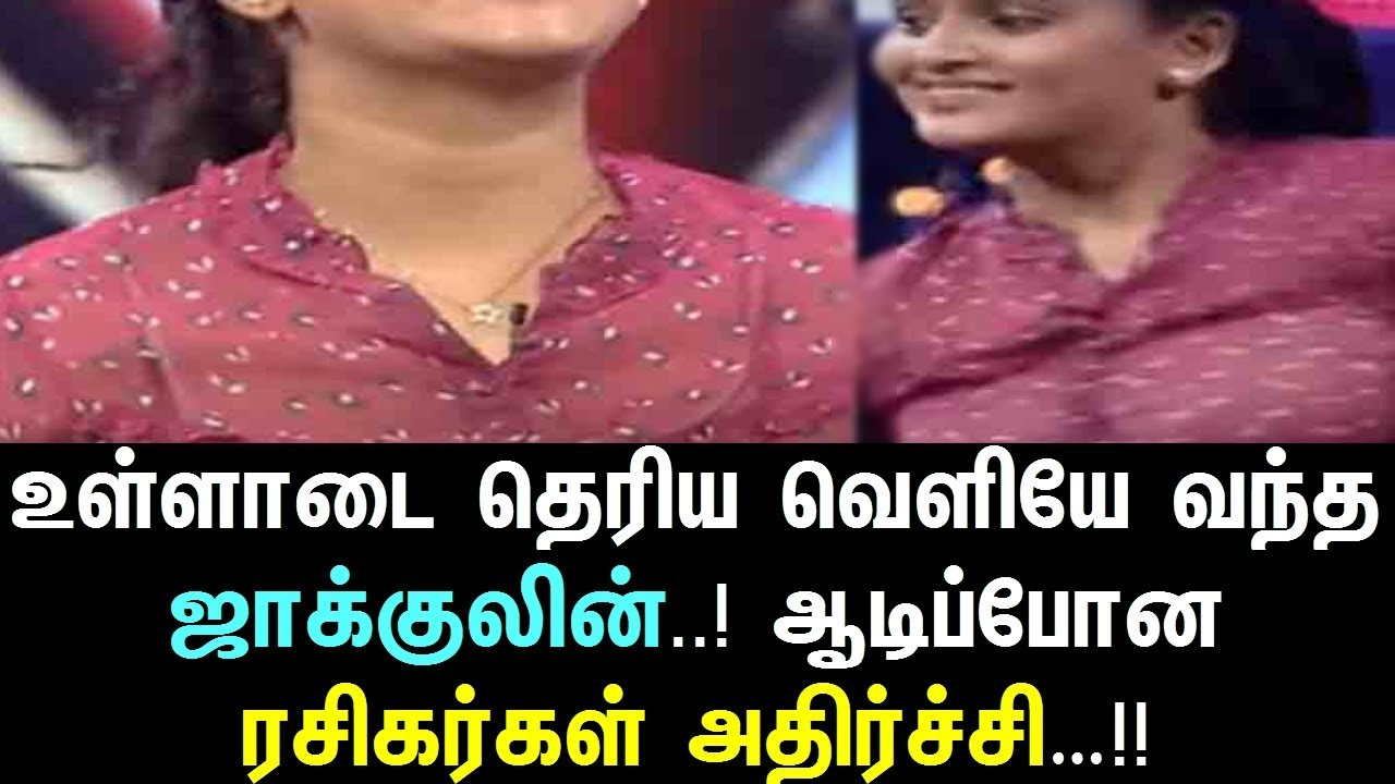 Jaqueline Reveals everything in her Dress on Vijay TV (yes or no) Reality  Show