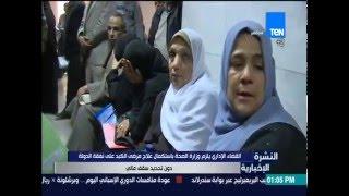 النشرة الإخبارية - القضاء الإداري يلزم وزارة الصحة باستكمال علاج مرضى الكبد على نفقة الدولة