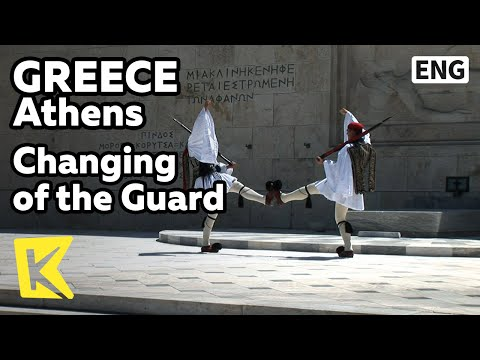 【K】Greece Travel-Athens[그리스 여행-아테네] 국회의사당, 근위병 교대식/Parliament Building/Changing of the Guard/Evzonas