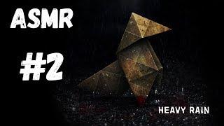 Download АСМР Стрим Heavy Rain #2 Mp3 and Videos
