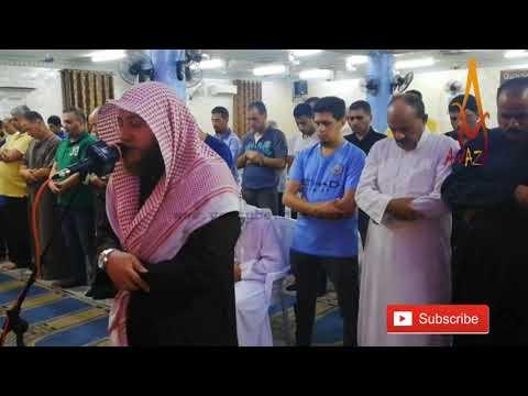 most-beautiful-quran-recitation-2019- -soft-quran-recitation-by-sheikh-hamza-alfar- -awaz