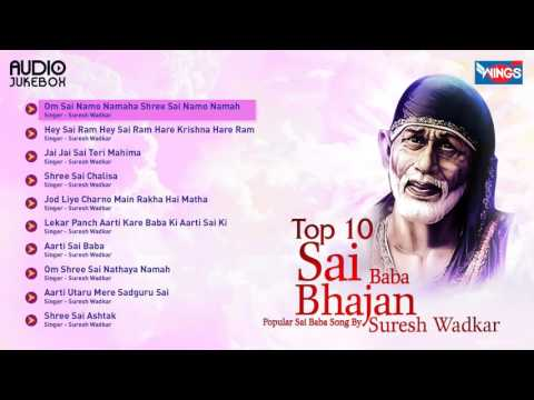 Top 10 Sai Baba Bhajan |  Hits Of Suresh Wadkar | Popular Sai Baba Mantra | Sai Baba Songs