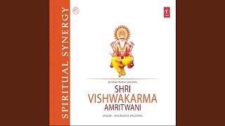 Shree Vishwakarma Ji Ki Aarti (Hum Sab Utaare Aarti Tumhari Hey Vishwakarma)