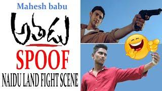 MaheshBabu | Athadu Spoof | Tanikella Bharani Fight scene 2017