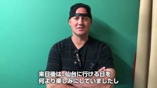 巨人 マギー選手からのメッセージ マギー 検索動画 14