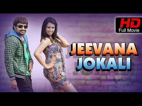 Hosa Jeevana Kannada Movie