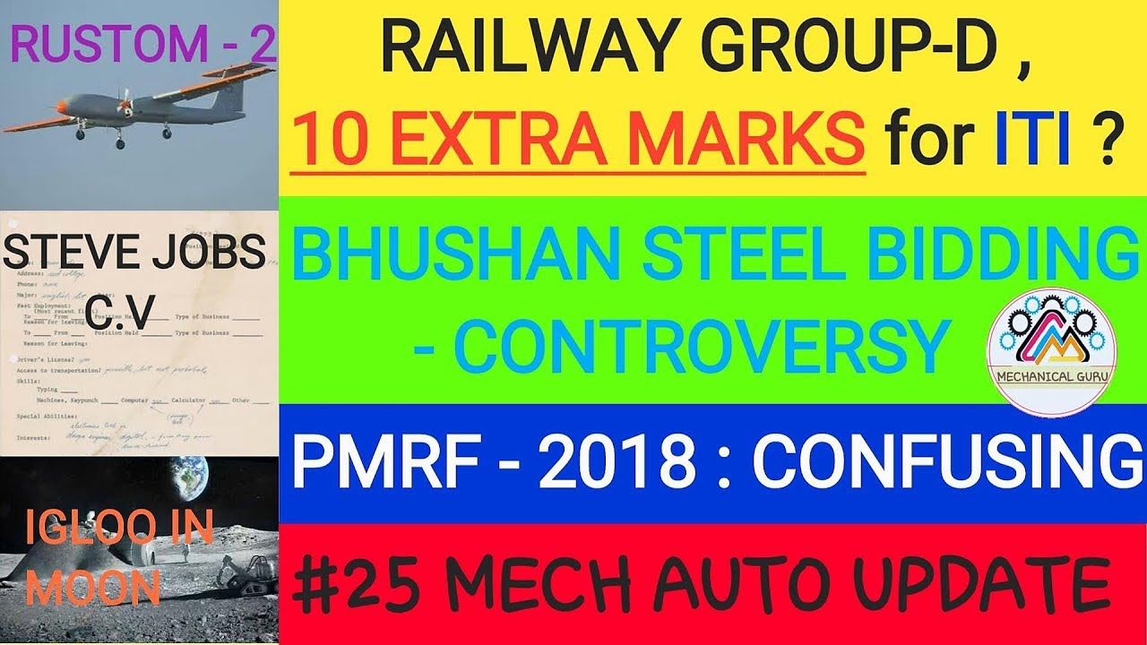 25 MECH AUTO UPDATE RAILWAY GROUP D EXTRA 10 MARKS PMRF 2018
