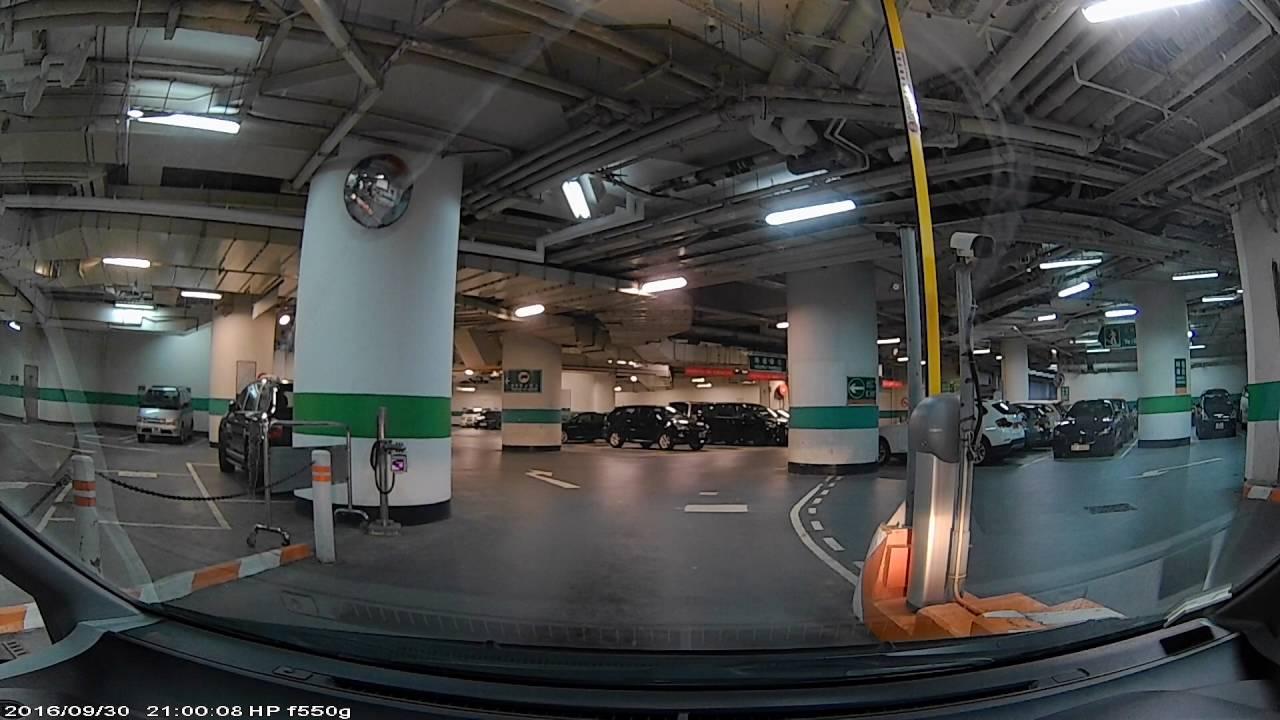 香港泊車好去處 - 港威大廈停車場 (入) - YouTube