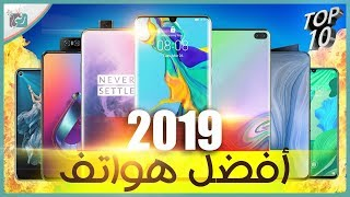 Top 10 Best Smartphones of 2019 | Mid Year