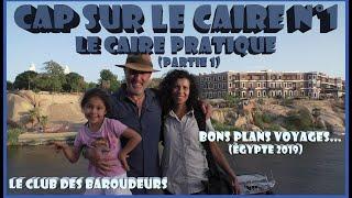 Voyage Égypte / Le CAIRE, tout savoir avant de partir... Guide pratique !