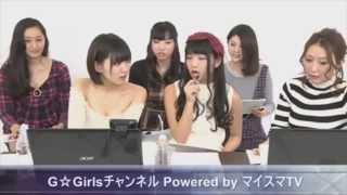 人気上昇が止まらないミスFLASH&G☆ガールズのメンバーの素顔も必見! ...