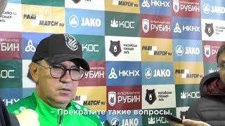 Бердыев – об интересе «Рубина» к Кокорину и Мамаеву: «Прекратите такие вопросы»