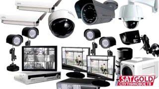 Видеонаблюдение в Болгарии. Системы видеонаблюдения в Болгарии .http://satgold.net/ru/(, 2016-02-16T10:26:45.000Z)