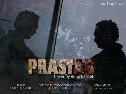 Prastab | Romi Basnet | Cover