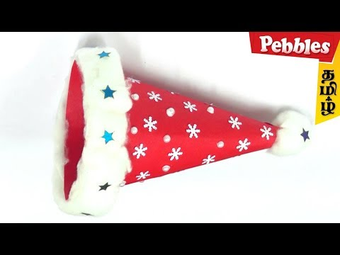 How to make a Santa Claus hat Christmas crafts for kids /How to make a Santa hat/DIY Christmas craft