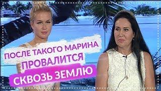ДОМ 2 НОВОСТИ раньше эфира! (28.08.2018) 28 августа 2018.
