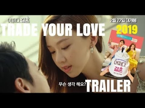 Download Trade Your Love - Korean Movie Trailer / Teaser (2019)