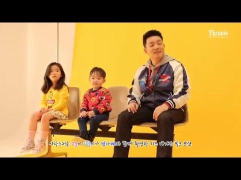 [배우 이범수] '밀크매거진' 팬콧 화보촬영 메이킹 필름 (Lee Bum Soo 'Milk Magazine' Making Film)