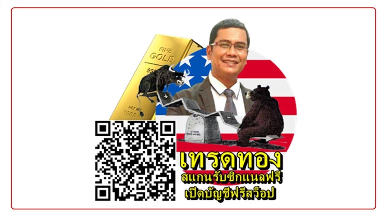 เทรดทอง คริปโต 12 10 21 (เช้า) : DXY XAU BTC ETH /USD ทองคำ บิทคอยน์ อีเทอเรียม/ดอลล่าร์สหรัฐ