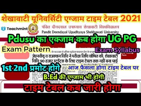 Shekhawati University Exam 2021 Big Update | Pdusu Exam Time Table | Pdusu Exam Pattern | #Teachmint