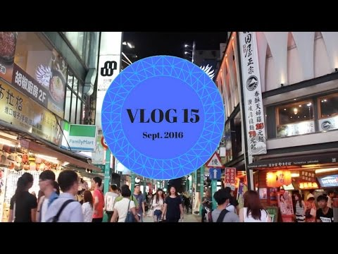 VLOG 15 | Study Abroad Taiwan - How to Get an International Phone Plan