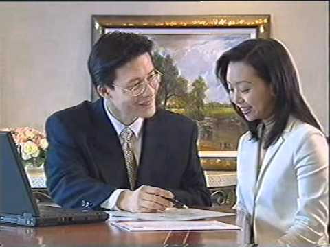 Pacific Century Insurance