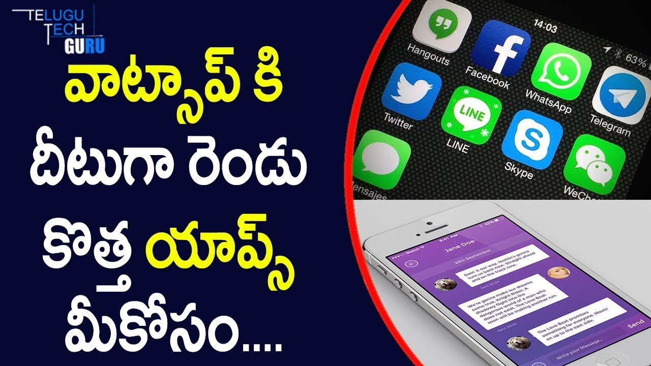 Best Chatting Apps For Android Mobile || Telugu Tech Guru