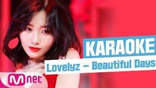 [MSG Karaoke] LOVELYZ - When We Were Us