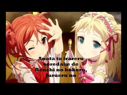 Nanahira & Reol - Electric Angel (Lyrics Romaji)