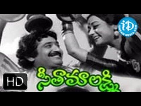 Seetha Mahalakshmi (1978) - HD Full Length Telugu Film - Chandra Mohan - Talluri Rameshwari