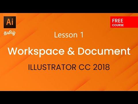 ✅ Session 1 - Workspace & Create New Document | Adobe Illustrator Tutorial | தமிழ்