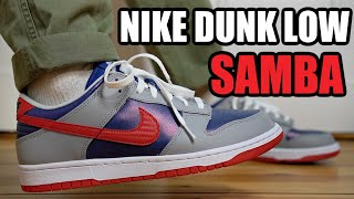 NIKE DUNK LOW SAMBA REVIEW & ON FEET + SIZING & RESELL PREDICTIONS