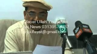 Charsadda MS DHQ Hospital Ka Hangami Press Confrence