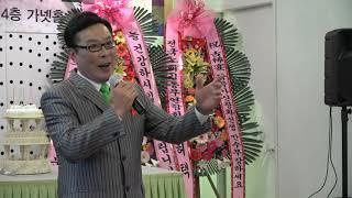 전국최초 배호카페 신창화님 고희연_부평컨벤션센터