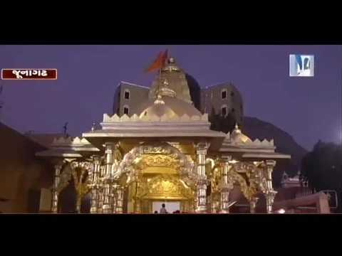 bhavnath temple solution