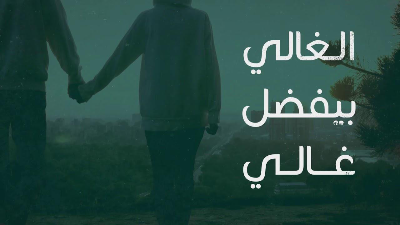 سنة الحياة/حسين الجسمي | covered by: Ilham Taleb إلهام طالب| |