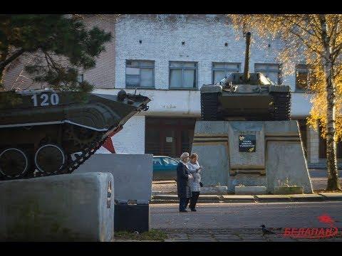Всё про Печи ,часть 4 , от танка на речку .