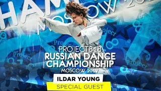 ILDAR YOUNG ★ RDC17 ★ Project818 Russian Dance Championship ★ April 29 - May 1, Moscow 2017